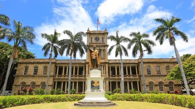 现在从北京去夏威夷旅游多少钱了要?