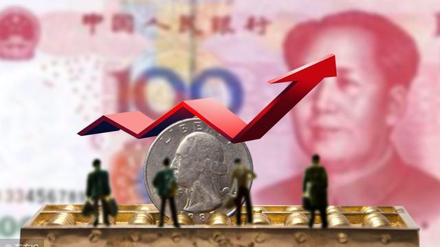 货币政策对经济的影响