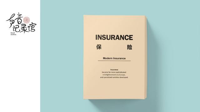 保险早读心知范文 初入保险公司的新人在晨会上怎么带出早读