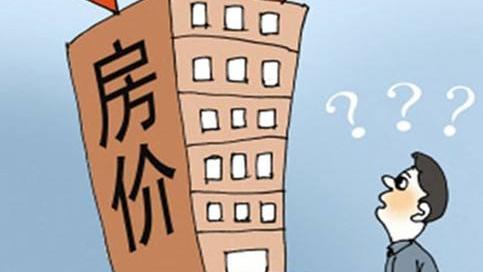 石家庄市藁城区房价多少钱一平米?