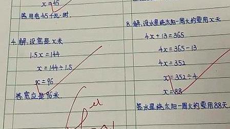 不做作业可能学好吗?
