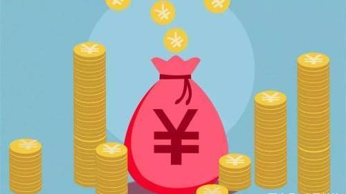 邢台市税收收入 2016年邢台地税局公务员工资每月能有多少呢