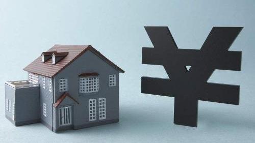 教师买房贷款时学校开的额外收入有用吗
