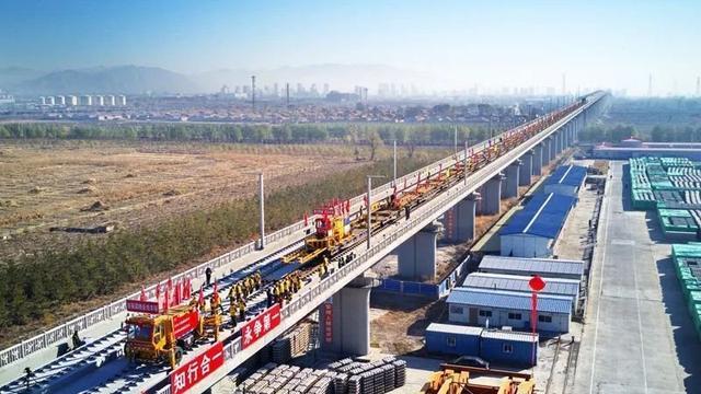 广州坐高铁到北京需要多少小时?
