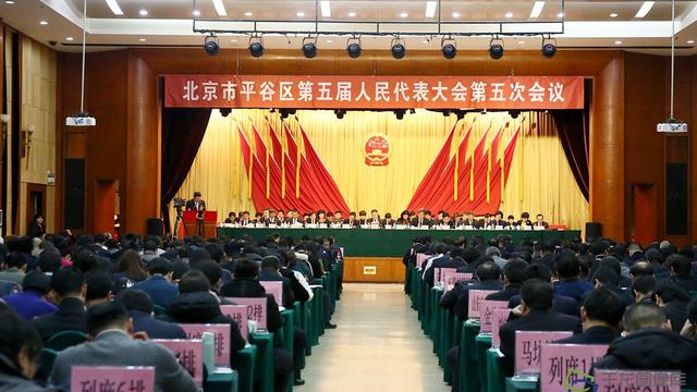 北京地税:平谷区税务所通讯录