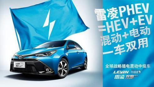 请问丰田好久能出插电混动的汽车?价格会比较贵吗?