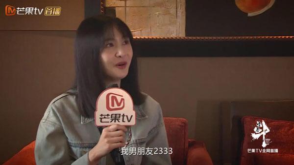 郑爽和新男友张恒是怎么认识的?