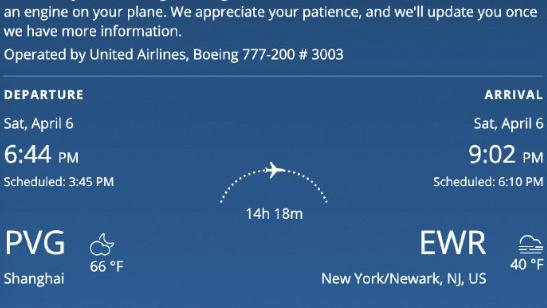 美联航客机为什么返航了?