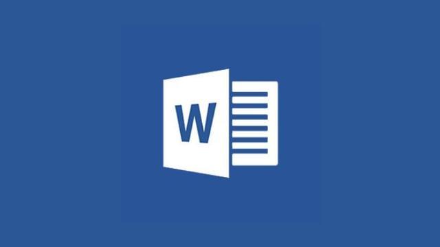 怎样删除WORD中间的空白页?