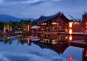 济南去云南旅游要多少钱
