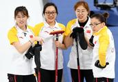 终结日本队三连胜!中国女子冰壶队排名上升