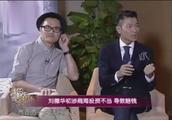 刘德华投资电影公司赔光,李静问:那你郁闷吗