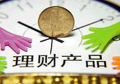 什么是中国银行理财产品质押贷款?