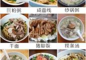 说明文作文400字潮汕著名小吃