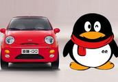 为什么说奇瑞如果只有一两车,那就是QQ,看看你就知道了