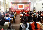 永仁宜就镇815名儿童获中国少年儿童基金会爱心礼包