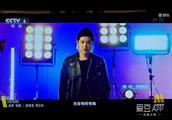 180325 吴亦凡突然闪现CCTV6宣传片 以演员身份受央视霸霸宠爱