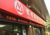 西安招商银行高新科技支行在哪