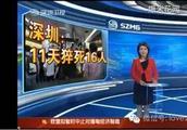 深圳最容易猝死的职业TOP10!看完后受到了一万点惊吓