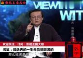 老梁:活107岁的邵逸夫为什么在娱乐圈和慈善圈都是大佬级别的?