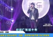广东雨神现场演绎《广东爱情故事》,超好听现场版