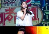 马苏闪亮登场《喜剧者联盟》 遭郭麒麟调戏疑似曝光新恋情