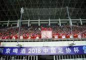 一支中乙队踢足协杯,却迎来近4万球迷来观战!