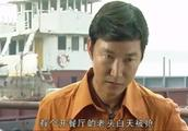 经典片段霸气张世豪成立合胜帮 征服香港