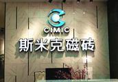 重慶八益建材市場和馬家巖建材市場哪個好?