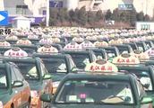 郑州市出租车目前转让价格是多少