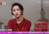 张歆艺家的火锅太好吃,谭维维,华晨宇想吃火锅,都给二姐打电话