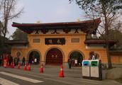 全国唯一地上皇陵——成都永陵博物馆