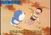 哆啦A梦-大雄把紧张焦虑情绪转移以后变得心静如水