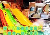 南宫温泉旅游多少钱