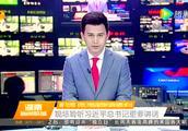 步步高党委获党中央表彰!是怎么做到的?