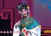 《红娘》选段 演唱:张悦