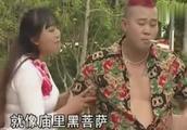 云南山歌《你又不是我老婆》冯海津 演唱