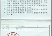 云南有哪些婚姻网站