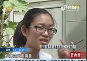 莱芜:残疾女孩 刻苦努力成学霸