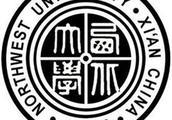 北大经院考研 关于政治经济学