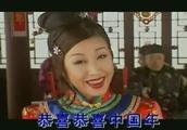经典再现:孙悦 - 欢乐中国年