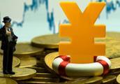 李迅雷:10月份金融数据为何不及预期?