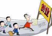 葡萄创投CEO王昆:如何打动投资人(投资逻辑)