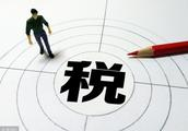 """网传""""个税未减房租先涨"""",海南税务辟谣:放心申报"""