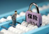 国寿鑫享金生年金保险(A款)是否值得购买?