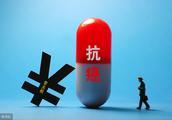 抗癌药降价!山东省最大降幅达到82.6%