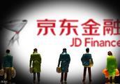 「重磅」京东金融上架网贷产品!厦门银行存管,你会选择投资吗?