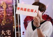 """中国大陆男女比例揭晓!""""高单身率专业""""火了……"""
