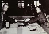 不为人知的日本战后分割计划!其中就有中国领地