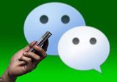 微信出现重大bug,这个问题你发现了吗?